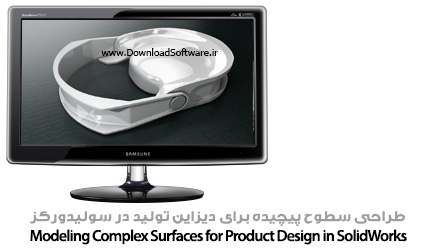 Digital-Tutors-Modeling-Complex-Surfaces-for-Product-Design-in-SolidWorks