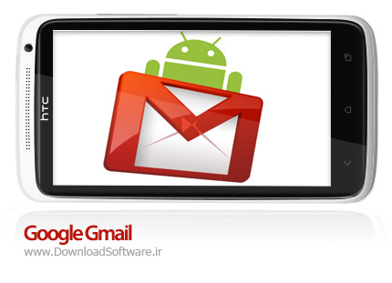 Google Gmail android