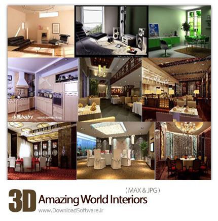 Amazing-World-Interiors