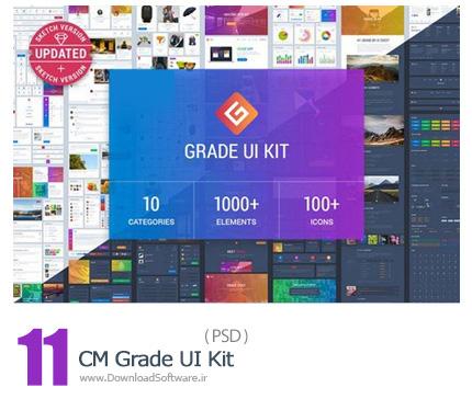 CM-Grade-UI-Kit