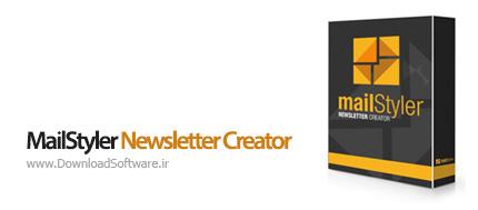 MailStyler Newsletter Creator Pro 1.4.3.8 – ایجاد خبرنامه