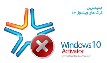 windows-10-crack-activator