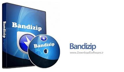 Bandizip 6.06 Build 22412 Final + Portable فشرده سازی سریع فایلها
