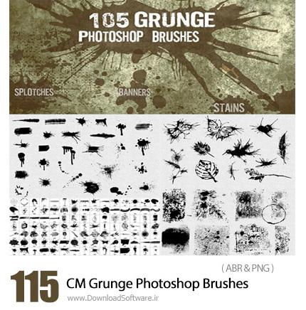 دانلود 115 براش فتوشاپ متنوع - CM 115 Grunge Photoshop Brushes