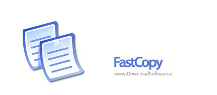 دانلود نرم افزار FastCopy