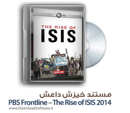 PBS-Frontline-–-The-Rise-of-ISIS-2014-cover