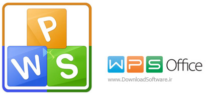 WPS Office 2015 Home Free – آفیس 2015 رایگان