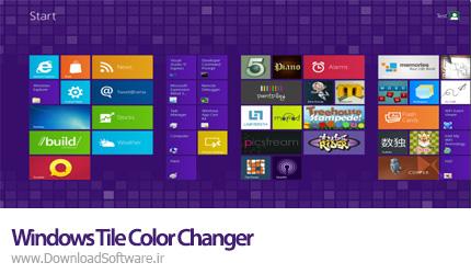 دانلود Windows Tile Color Changer نرم افزار تغییر رنگ ویندوز