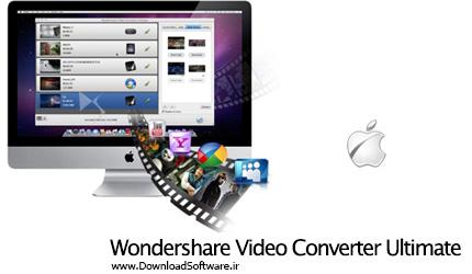 دانلود Wondershare Video Converter Ultimate MacOSX - نرم افزار تبدیل فرمت های ویدئویی برای مک