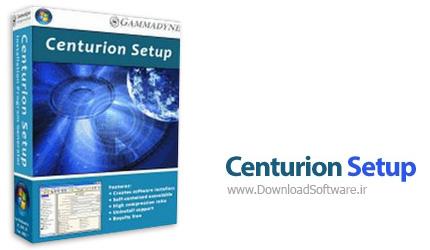 دانلود Gammadyne Corporation Centurion Setup نرم افزار مدیریت نصب برنامه ها