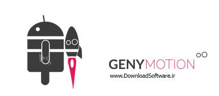 دانلود Genymotion نرم افزار شبیه ساز اندروید