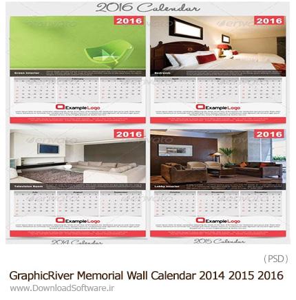 دانلود تصاویر لایه باز تقویم دیواری ۲۰۱۴، ۲۰۱۵، ۲۰۱۶ از گرافیک ریور – GraphicRiver Memorial Wall Calendar 2014 2015 2016
