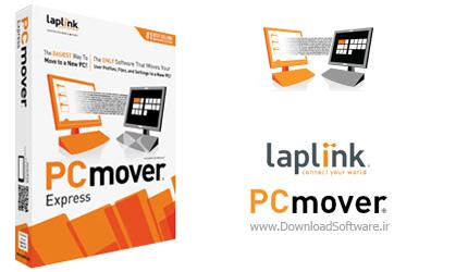 Laplink-Software-PCmover-Express-downloadsoftware.ir
