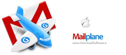 دانلود Mailplane – نرم افزار مدیریت جیمیل در مک