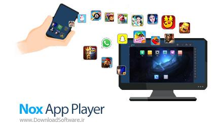 دانلود Nox App Player نرم افزار شبیه ساز قدرتمند اندروید