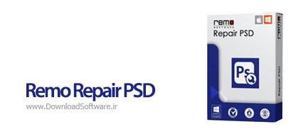 دانلود Remo Repair PSD v1.0.0.12 نرم افزار تعمیر تصاویر PSD