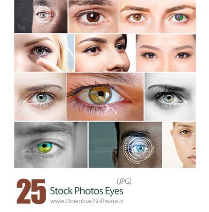 دانلود تصاویر با کیفیت چشم های رنگی متنوع – Stock Photos Eyes