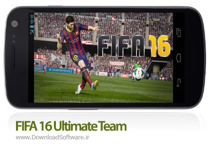 دانلود FIFA 16 Ultimate Team – بازی فوتبال فیفا 16 اندروید