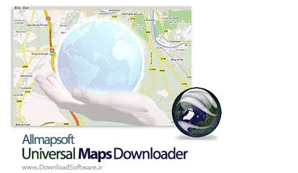 دانلود Allmapsoft Universal Maps Downloader نرم افزار ذخیره نقشه ها