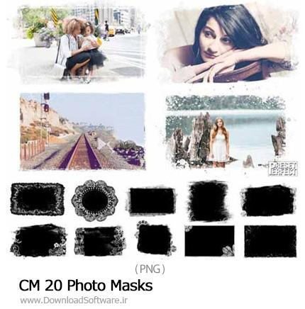 دانلود 20 قالب آماده ماسک تصاویر - CM 20 Photo Masks
