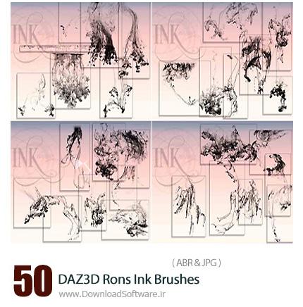 دانلود 50 براش فتوشاپ جوهرهای پخش شده - DAZ3D Rons Ink Brushes