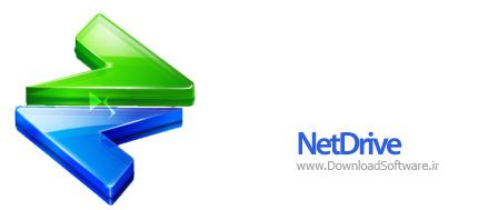 NetDrive