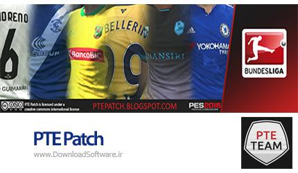 دانلود PTE Patch – پچ بازی PES 2016