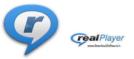 RealPlayer - نرم افزار دریافت و پخش رسانه های آنلاین