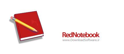 دانلود RedNotebook نرم افزار یادداشت برداری