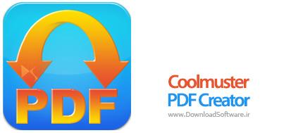 دانلود Coolmuster PDF Creator نرم افزار ساخت فایل PDF