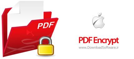 دانلود PDF Encrypt نرم افزار رمزگذاری پی دی اف در مک
