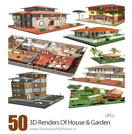 دانلود تصاویر با کیفیت ماکت سه بعدی خانه و باغ - 3D Renders Of House And Garden