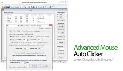 دانلود Advanced Mouse Auto Clicker نرم افزار کلیک خودکار موس بر روی هر نقطه از صفحه نمایش