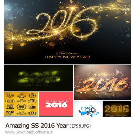 دانلود تصاویر وکتور سال 2016 از شاتر استوک - Amazing ShutterStock 2016 Year