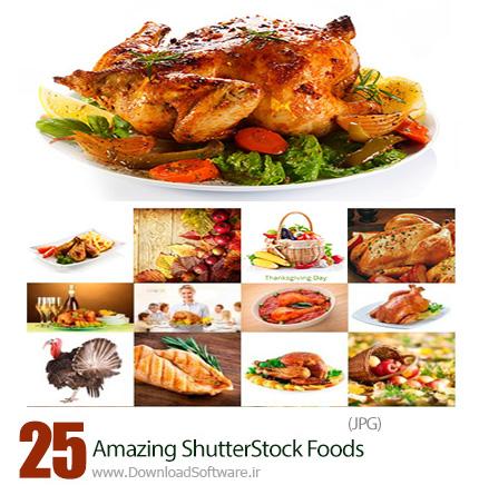 دانلود تصاویر با کیفیت غذا و مواد غذایی تازه از شاتر استوک - Amazing ShutterStock Foods