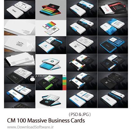 دانلود 100 تصویر لایه باز کارت ویزیت های متنوع - CM 100 Massive Business Card Bundle