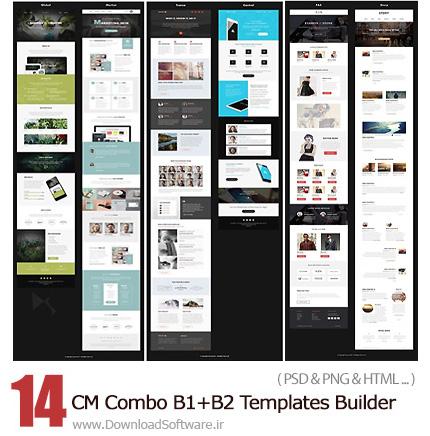 دانلود تصاویر لایه باز قالب آماده ایمیل و وب سایت آنلاین - CM Combo B1+B2 14 Templates Builder