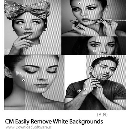 دانلود اکشن فتوشاپ حذف آسان پس زمینه سفید - CM Easily Remove White Backgrounds