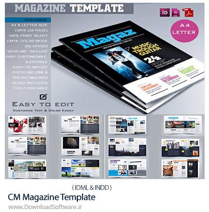 دانلود قالب آماده مجله با فرمت ایندیزاین - CM Magazine Template