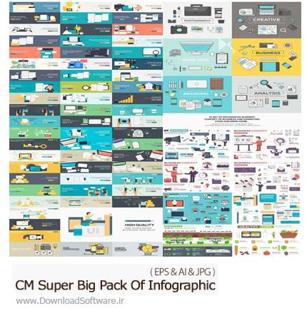 دانلود مجموعه تصاویر وکتور نمودار های اینفوگرافیکی و آیکون های تخت و خطی متنوع - CM Super Big Pack Of Infographic