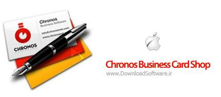 دانلود Chronos Business Card Shop MacOSX نرم افزار ساخت کارت تجاری