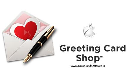 دانلود Chronos Greeting Card Shop MacOSX نرم افزار ساخت کارت تبریک در مک