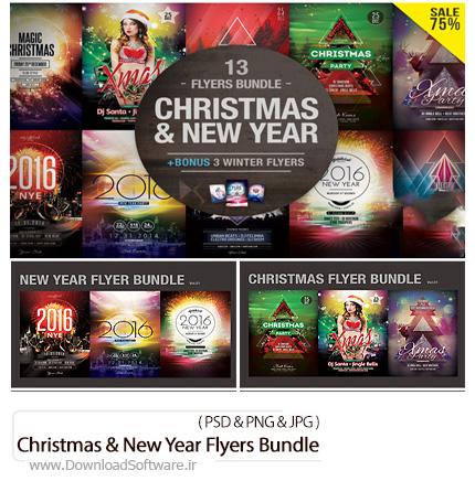 دانلود مجموعه تصاویر لایه باز فلایر فانتزی کریسمس و سال نو - Creativemarket Christmas And New Year Flyers Bundle
