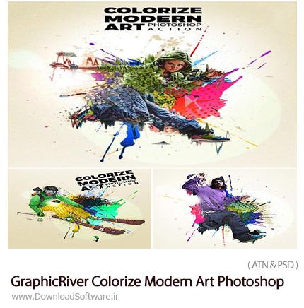 دانلود اکشن فتوشاپ ایجاد افکت هنری رنگ آمیزی بر روی تصاویر از گرافیک ریور - GraphicRiver Colorize Modern Art Photoshop Action