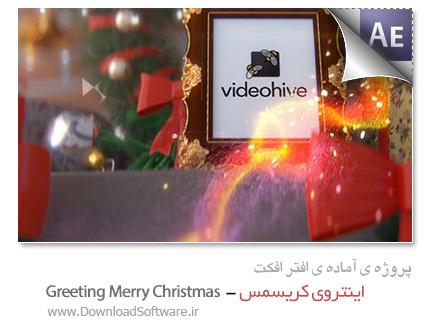 دانلود پروژه آماده افترافکت - نمایش اینتروی کریسمس - Greeting Merry Christmas
