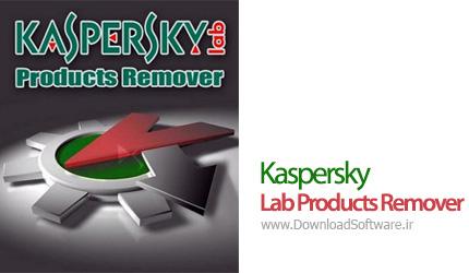 دانلود Kaspersky Lab Products Remover Portable نرم افزار حذف محصولات کاسپراسکای