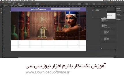 دانلود آموزش نکات کار با نرم افزار نیوز سی سی از KelbyOne - KelbyOne Adobe Muse Next Steps