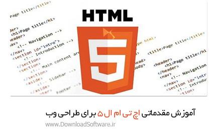 دانلود آموزش مقدماتی اچ تی ام ال 5 برای طراحی وب از Learnnowonline - Learnnowonline HTML5 For Designers Basics And Style Sheets