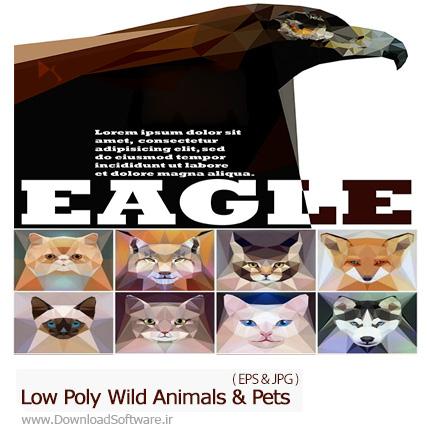 دانلود تصاویر وکتور طرح های پولیگانی یا چند ضلعی حیوانات وحشی و اهلی - Low Poly Wild Animals And Pets