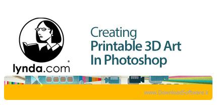 دانلود آموزش ایجاد یک طرح هنری با قابلیت چاپ سه بعدی در فتوشاپ از لیندا - Lynda Creating Printable 3D Art In Photoshop